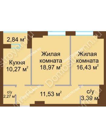 2 комнатная квартира 64,28 м² - ЖК Грани