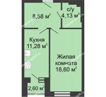 1 комнатная квартира 45,19 м², ЖК Вдохновение - планировка