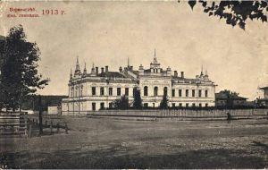 Реставрация Мариинской гимназии