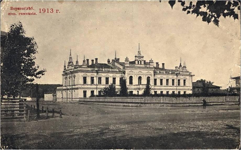 Реставрация Мариинской гимназии - фото 1