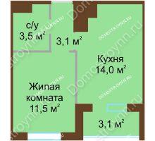 1 комнатная квартира 33,65 м² в ЖК НОВИНКИ Smart City, дом № 21 - планировка