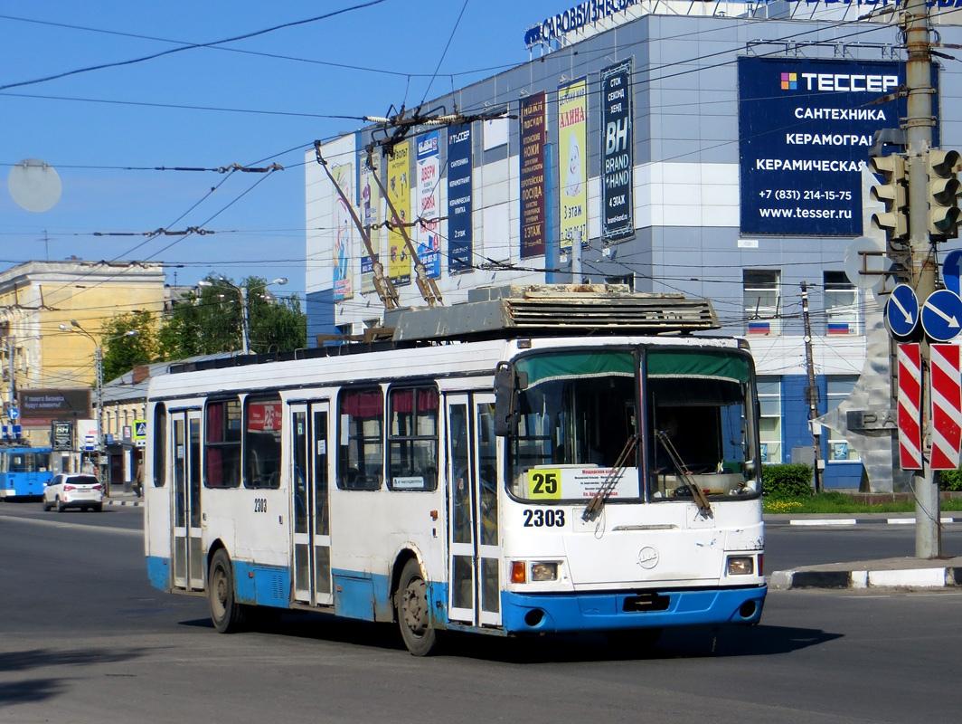 Движение троллейбуса №25 в Нижнем Новгороде приостановят до 26 сентября - фото 1