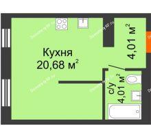 Студия 28,7 м² в ЖК Мозаика Парк, дом ГП-1 - планировка