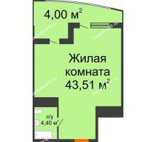 Студия 51,91 м² в ЖК Элегант, дом Литер 11 - планировка