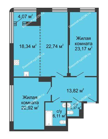 3 комнатная квартира 111,5 м² - ЖК Бристоль