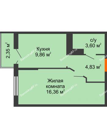 1 комнатная квартира 35,35 м² в ЖК Семейный парк, дом Литер 2