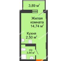 Студия 21,95 м² в ЖК Свобода, дом № 1 - планировка