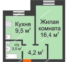 1 комнатная квартира 33,6 м² в ЖК Видный, дом № 2