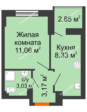 1 комнатная квартира 27,02 м² в ЖК Аврора, дом № 3