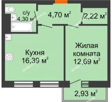 1 комнатная квартира 41,18 м², ЖК На Высоте - планировка