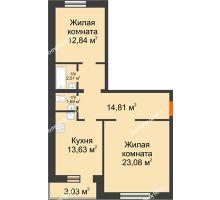 2 комнатная квартира 71,59 м² в ЖК Троицкий, дом Корпус 2 - планировка
