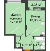 1 комнатная квартира 43 м² в ЖК Суворов-Сити, дом 2 очередь секция 1-5 - планировка
