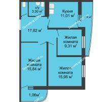 3 комнатная квартира 76,85 м², ЖК Центральный-3 - планировка
