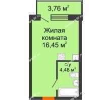 Студия 20,93 м² в ЖК Заречный, дом ГП-49 - планировка