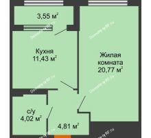 1 комнатная квартира 42,81 м², ЖК Гран-При - планировка