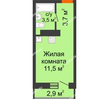 Студия 19,57 м² в ЖК Корабли, дом № 10 - планировка