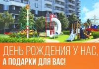 ЖК Сокол